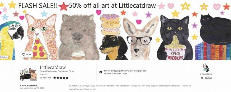 screen shot of animal print shop